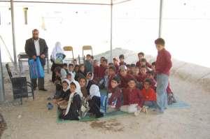 Afghan school mission